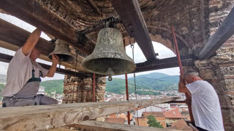 cloches de l'église de la Vierge Ljeviska, Prizren, Kosovo